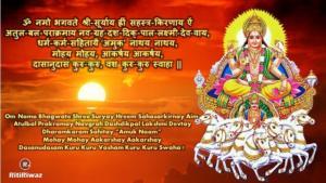 Surya Vashikaran Mantra