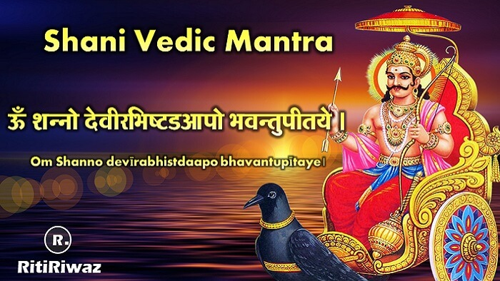 Shani Vedic Mantra