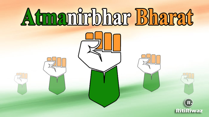 Atmanirbhar Bharat Abhiyan – Self-reliant India Mission