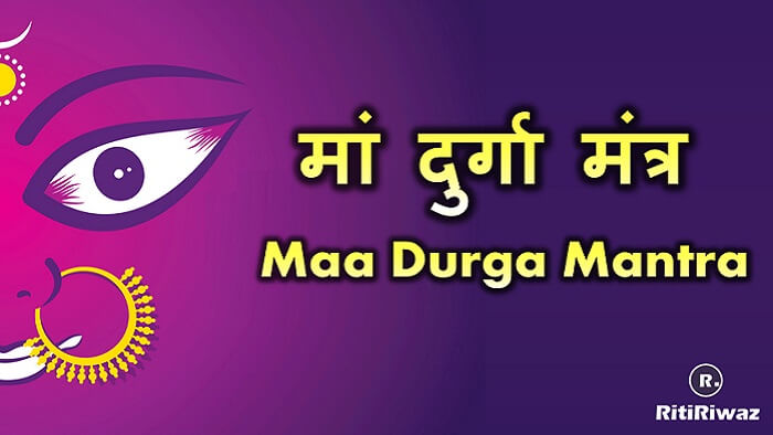 8 Powerful Durga Mantra