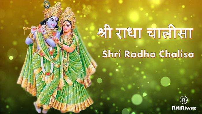 Radha Chalisa in English and Hindi