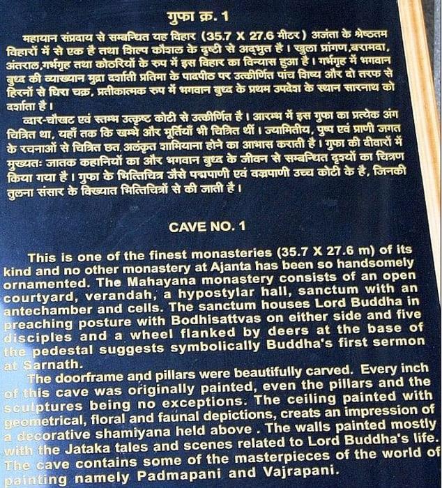Ajanta cave info
