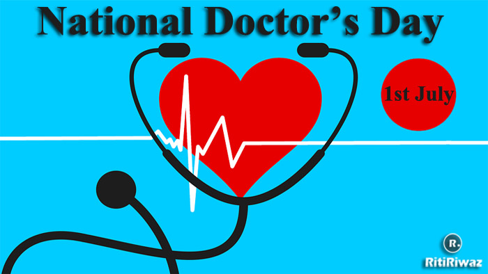 National Doctor's Day | राष्ट्रीय चिकित्सक दिवस