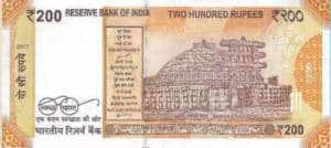 Sanchi Stupa on Rs 200 note