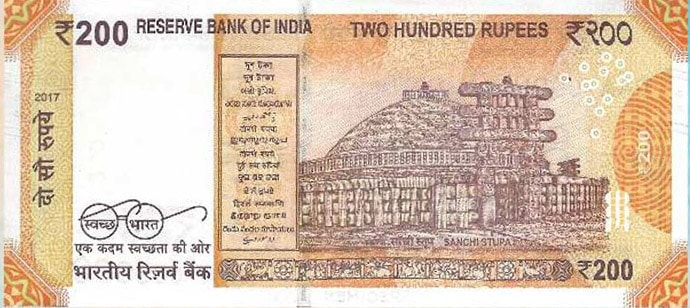 Rs 200 note