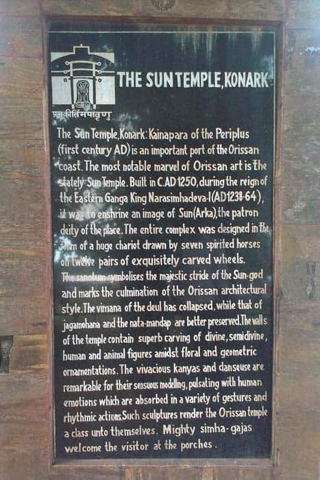 Sun Temple Plaque