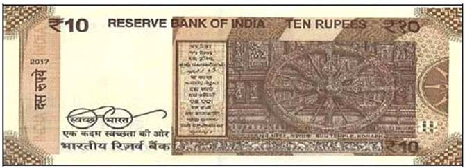 Sun Temple on 10 Rs note