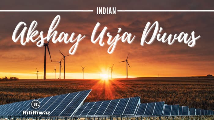 Akshay Urja Diwas | Renewable Energy Day
