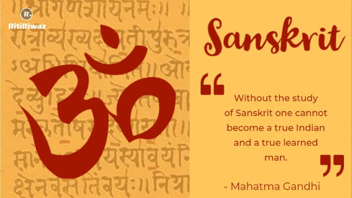 Quotes on Sanskrit Language