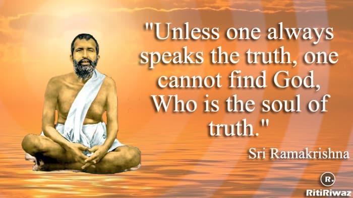 25 Inspirational Ramakrishna Paramahamsa Quotes