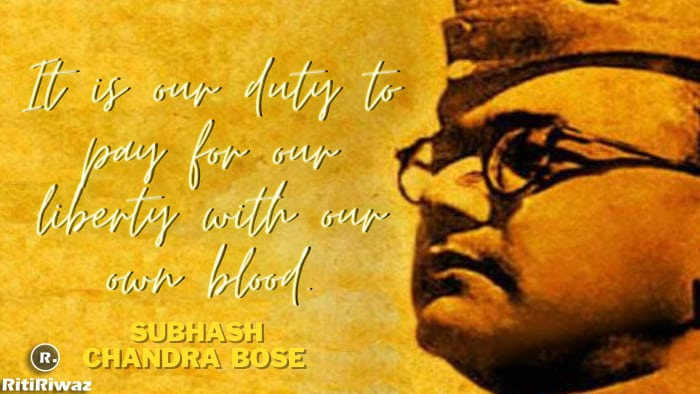Subhash Chandra Bose Quote