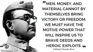 Subhash Chandra Bose Quote