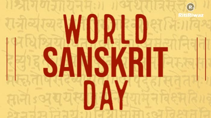 World Sanskrit Day 2021