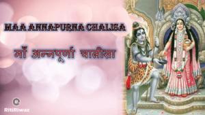 Annapurna Chalisa
