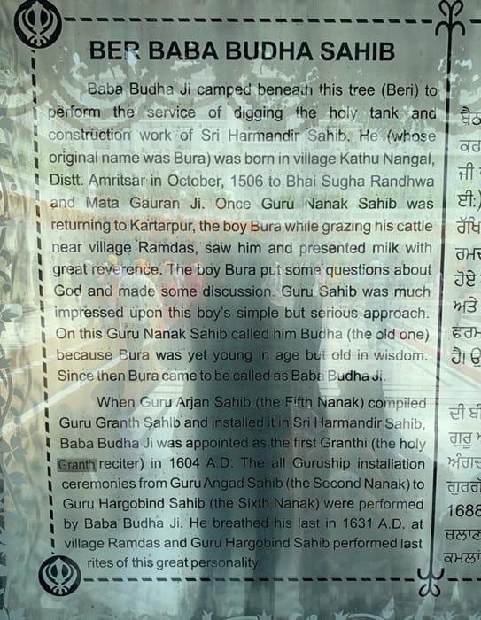 Bar Baba Budha Sahib