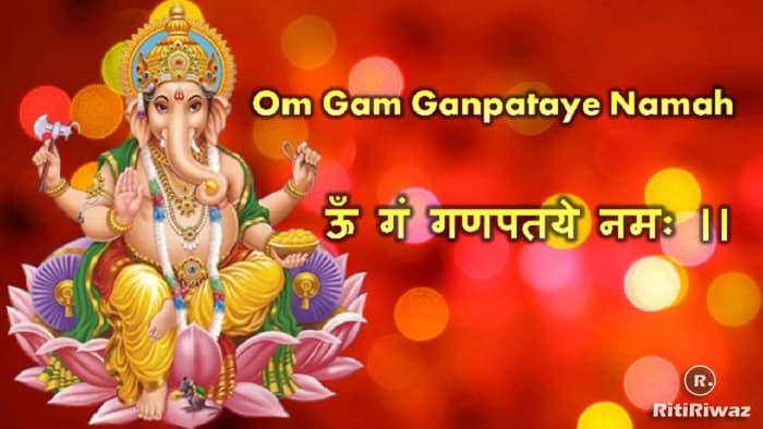 Basic Ganesh Mantra
