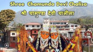 Chamunda Devi chalisa