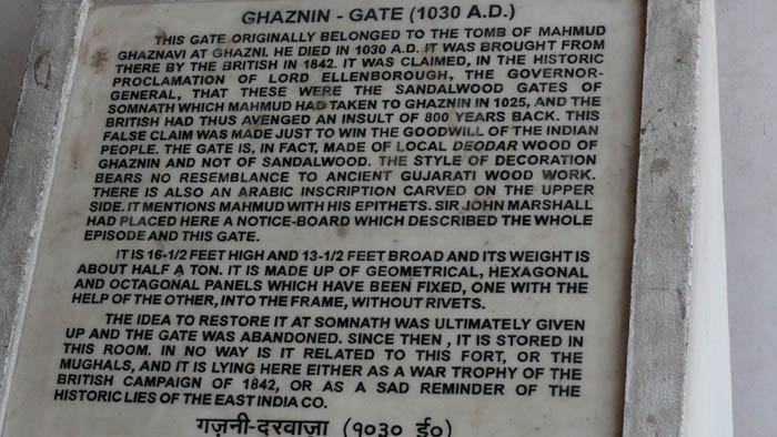 Ghaznin Gate