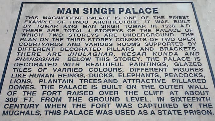 Man singh palace plaque