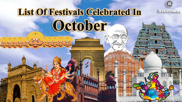 October Festivals Celebrated In India