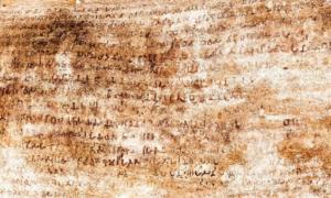 Odia language inscription