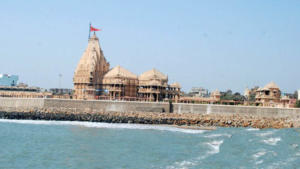 Somnath Temple far view