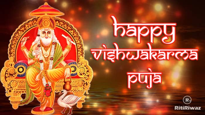 Why Vishwakarma Puja is celebrated on the same day every year
