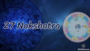 27 Nakshatra