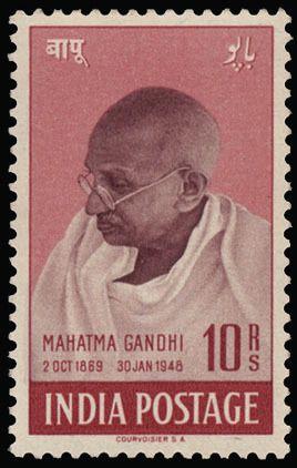 Gandhi stamp