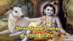 Gopal Chalisa