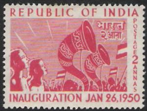 Inauguration Jan 26 1950