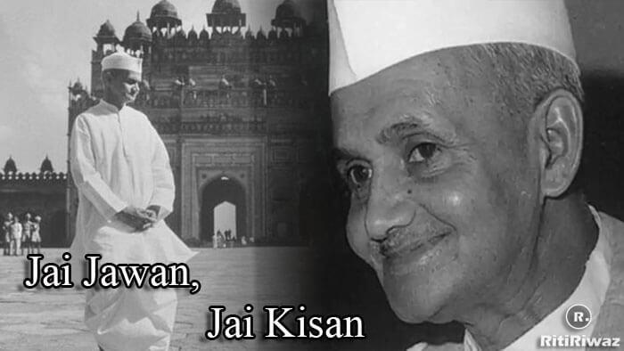 Lal Bahadur Shastri Inspirational Quotes