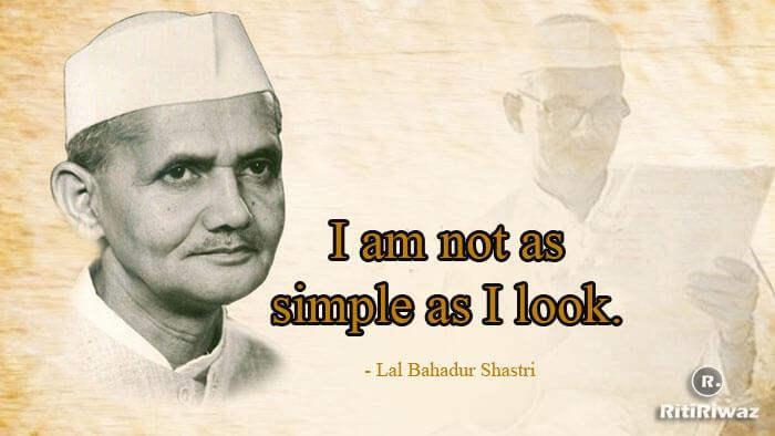 Lal Bahadur Shastri Quotes 1