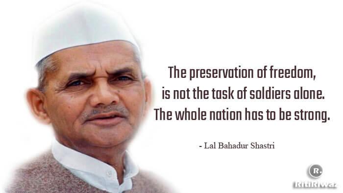 Lal Bahadur Shastri Quotes 2