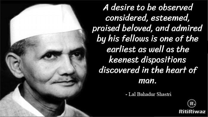 Lal Bahadur Shastri Quotes 3