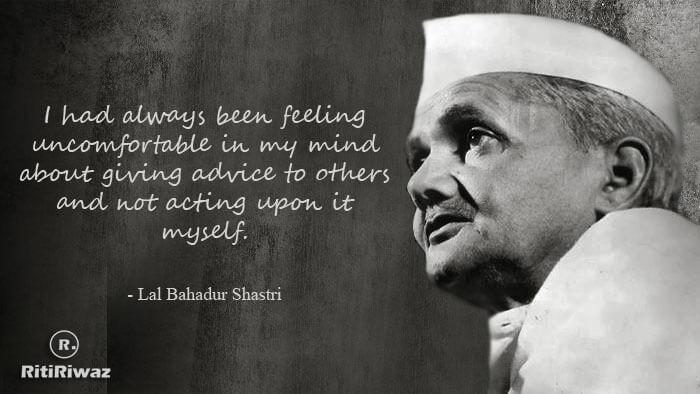 Lal Bahadur Shastri Quotes 4