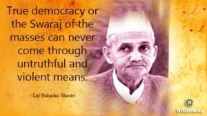 Lal Bahadur Shastri Quotes 5
