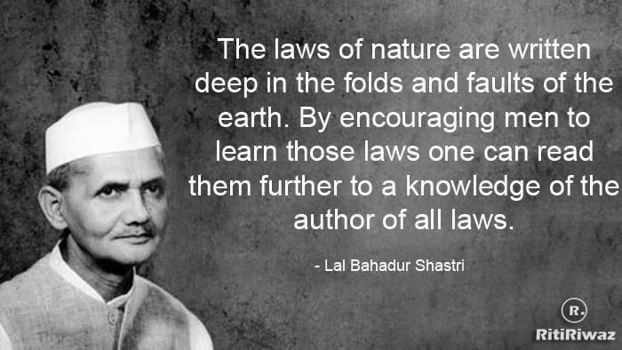 Lal Bahadur Shastri Quotes 6