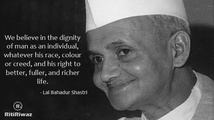Lal Bahadur Shastri Quotes 7