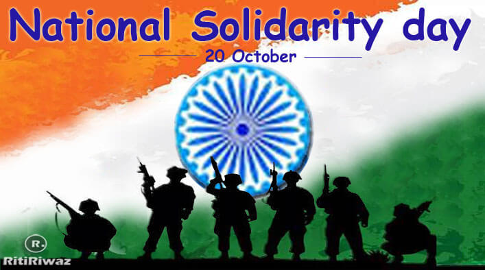 National Solidarity day – 20 October
