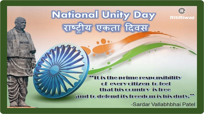National Unity Day – 31st October