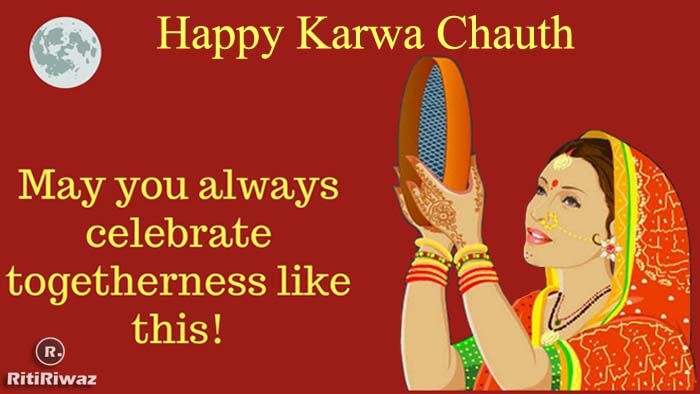 Happy Karwa Chauth 2020: Wishes, Quotes, Messages, Facebook post & Whatsapp status
