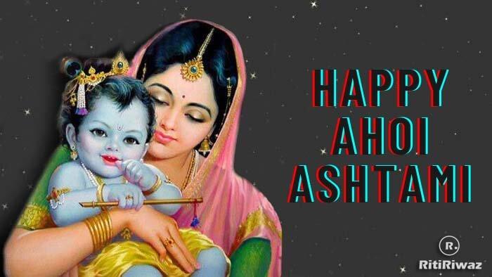 Ahoi Ashtami 2020: Wishes, Quotes, Messages, Facebook post & Whatsapp status