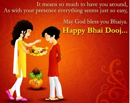Bhai Dooj Wishes