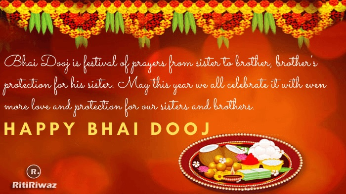 Bhai Dooj 2020: Wishes, Quotes, Messages, Facebook post & Whatsapp status
