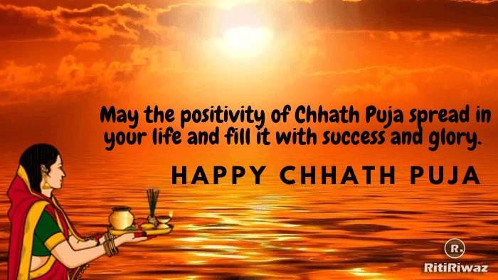 Happy Chhath Puja 2020: Wishes, Messages, Images, Quotes, SMS, Facebook & Whatsapp status