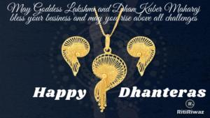 Dhanteras Wishes