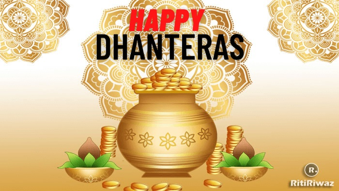 Dhanteras 2020: Wishes, Quotes, Messages, Facebook post & Whatsapp status
