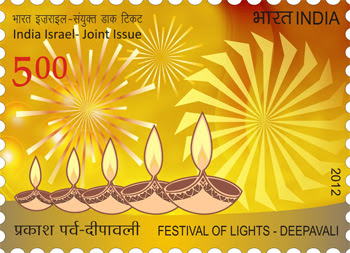 Diwali India Israel stamp