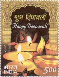 Diwali India stamp
